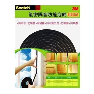 【3M-Scotch】8803室外用氣密隔音防撞泡棉4~6mm- 8801 8802 8803 台中市