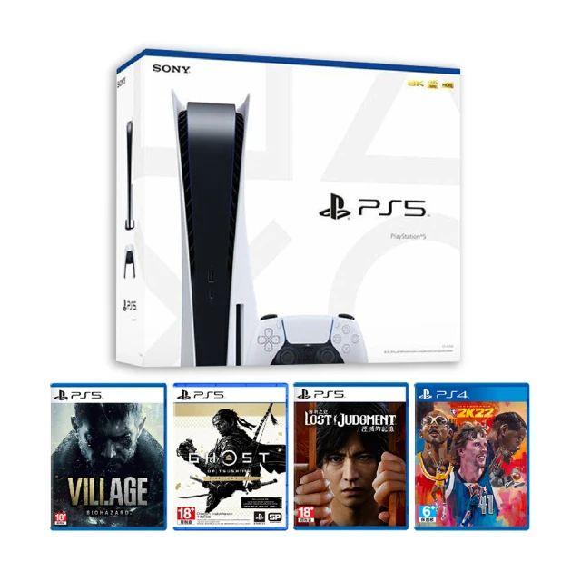 PS5主機光碟版 禮包 10/20到貨 禮包/單機 Playstation 5