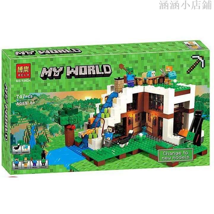【我的世界系列】樂翼博樂10624 神秘的瀑布基地 麥塊兼容樂高21134益智互動拼裝拼插小顆粒積木玩具【涵涵小店鋪】