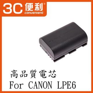 3C便利 Canon LP-E6 鋰電池 70D 6D 7D 5D 2 Mark II 5D2 60D 7D2 LPE6 新北市