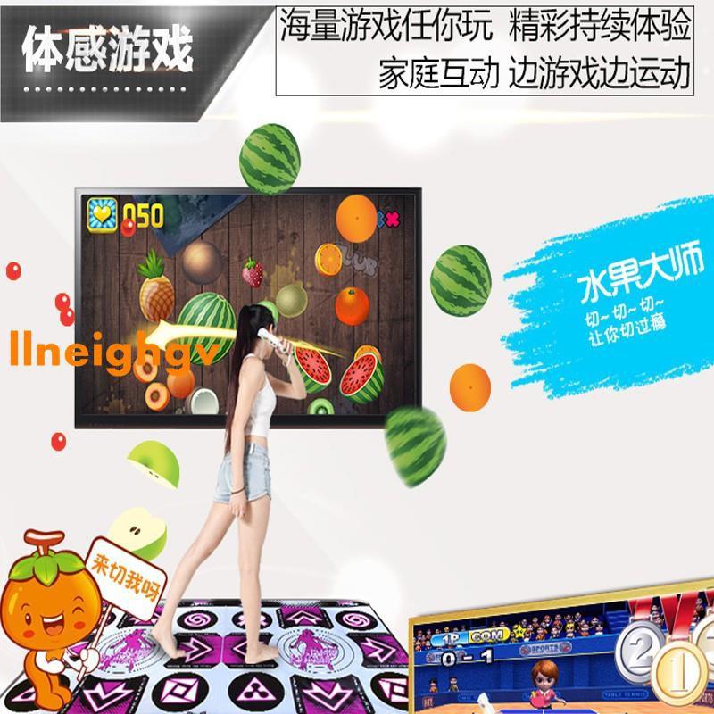 無線雙人跳舞毯男女跑步游戲電腦電視兩用接口家用體感瘦身跳舞機簡森元素~