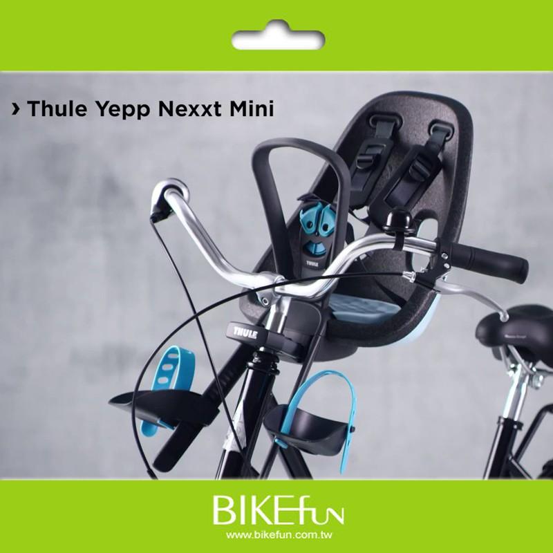 Thule Yepp Nexxt Mini 兒童安全座椅-5色,德國TUV最高品質認證!拜訪單車