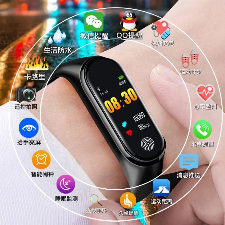 【現貨包郵】~新品狂歡6折下殺智慧手環手錶運動計步器鬧鐘電子防水多功能手錶適用于蘋果小米華為榮耀手機