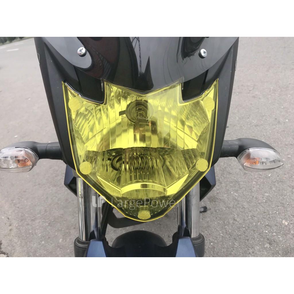 YAMAHA FZS150 FZS 大燈護片 大燈護目鏡 大燈保護器 [LargePower]