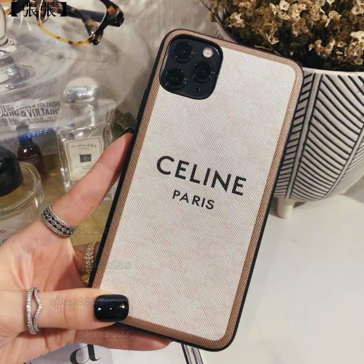 【張張】時尚大牌celine適用iphone12 11 11pro手機殼XSMAX XR 8Plus 手機殼套皮質情侶保