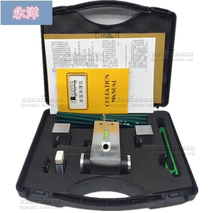 【永洋】蘭泰鉛筆硬度測試儀 三合一1000G鉛筆硬度計 HT-6510P漆面硬度機