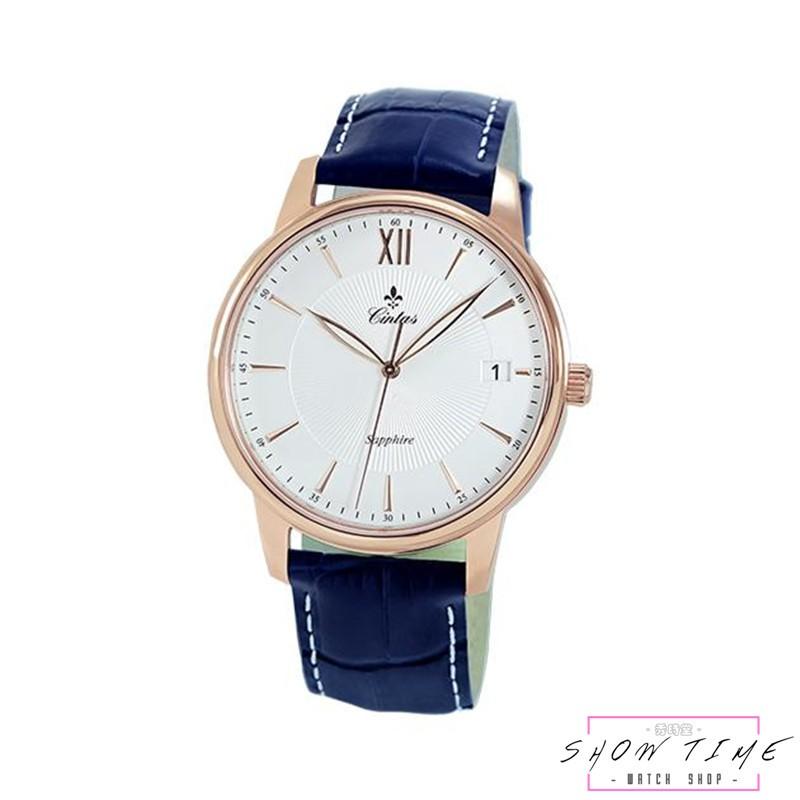 CINTAS 極簡約正裝紳士風格腕錶(41mm)-白線藍皮帶/白面玫瑰金 8207MRG-1 [ 秀時堂 ]