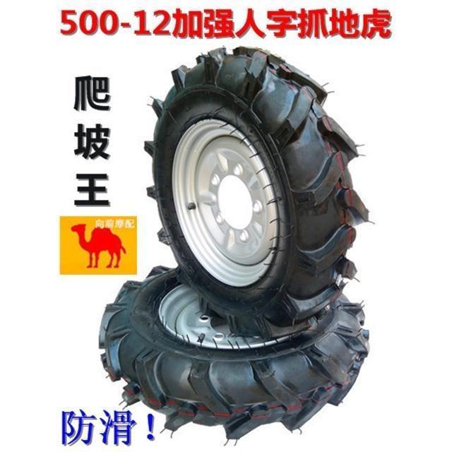 【台灣彰化】500-12三輪車輪胎5.00-12人字花輪胎6.00-12拖拉機輪胎防滑抓地虎