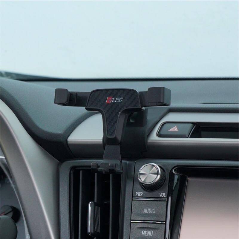 Toyota RAV4 (附貼膜)專用手機支架 豐田 汽車手機支架