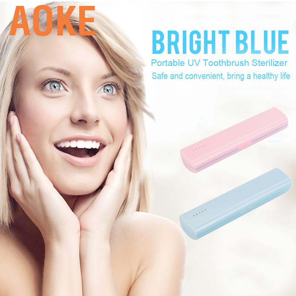 Aoke Usb / 電池充電抗菌紫外線便攜式牙刷消毒器清潔劑
