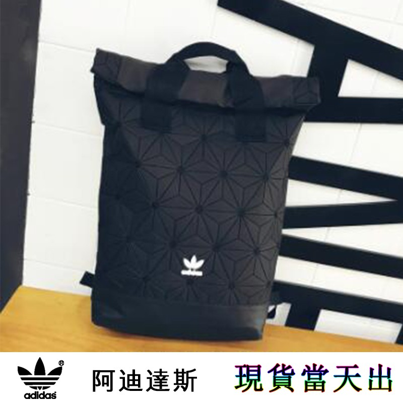 1602ec8cbf42 現貨實拍Adidas Originals Urban Backpack AY9354 三宅一生運動後背包愛 ...