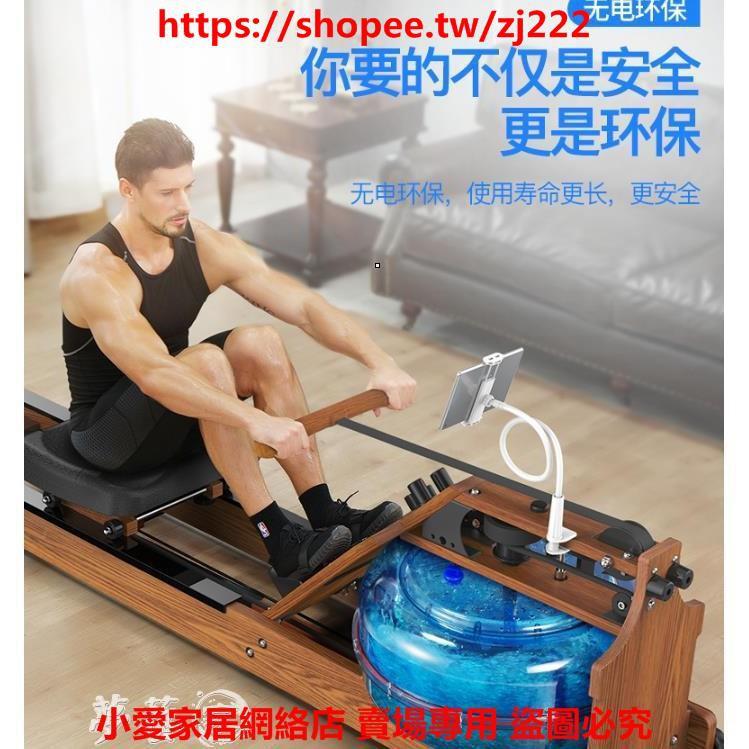 劃船機 英爾健水阻劃船機家用靜音紙牌屋劃艇商用健身器材風阻液阻劃水機MKS~全館免運