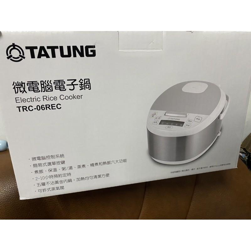 免運宅配 大同六人份微電腦電子鍋 百貨公司滿額贈 出清TRC-06REC