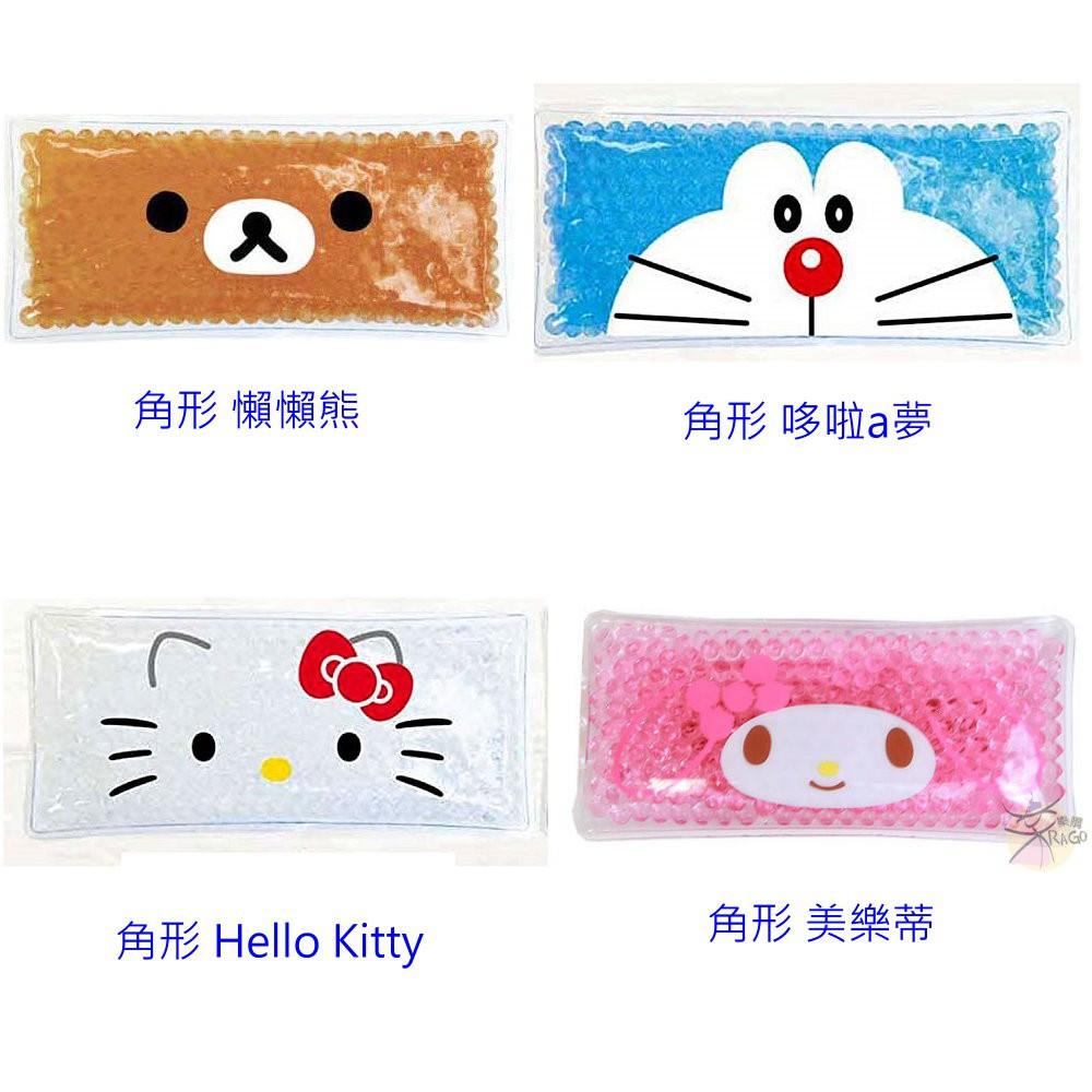 熱門角色保冷劑 / 保冷袋 【樂購RAGO】 可重覆使用 日本進口