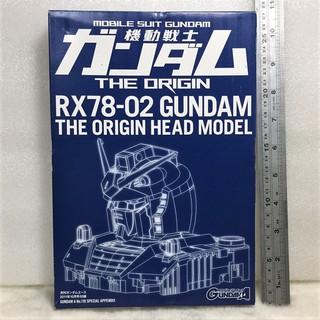 【玩具櫃】日本朋友寄來 全新 1/ 48 鋼彈 RX-78-2 頭像 雜誌 2011年10月 附錄 付錄 新北市