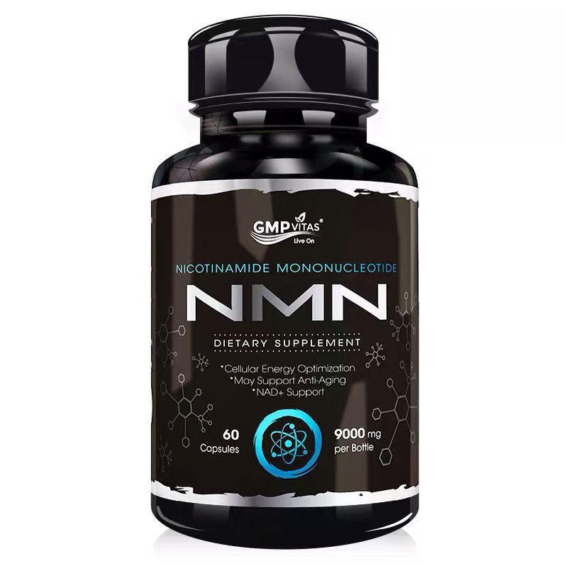 GMP VITAS NMN12000煙酰胺單核苷酸 NMN9000基因修復港 60粒 美國進口