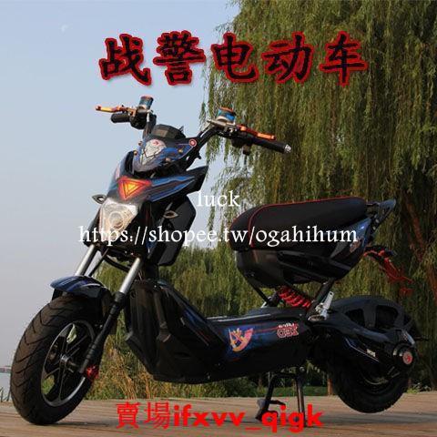 現貨電動車免運新款X戰警電動車男女踏板車電摩電動車 成人60v72v電瓶車戰狼電摩