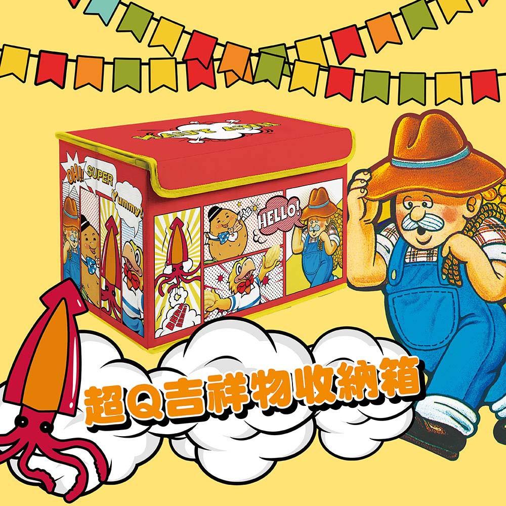 【華元】派對綜合餅乾禮物箱-10包餅乾+禮物箱(過年/春節/送禮最夯禮盒)真魷味 鹹酥餅 XXL 巨霸包
