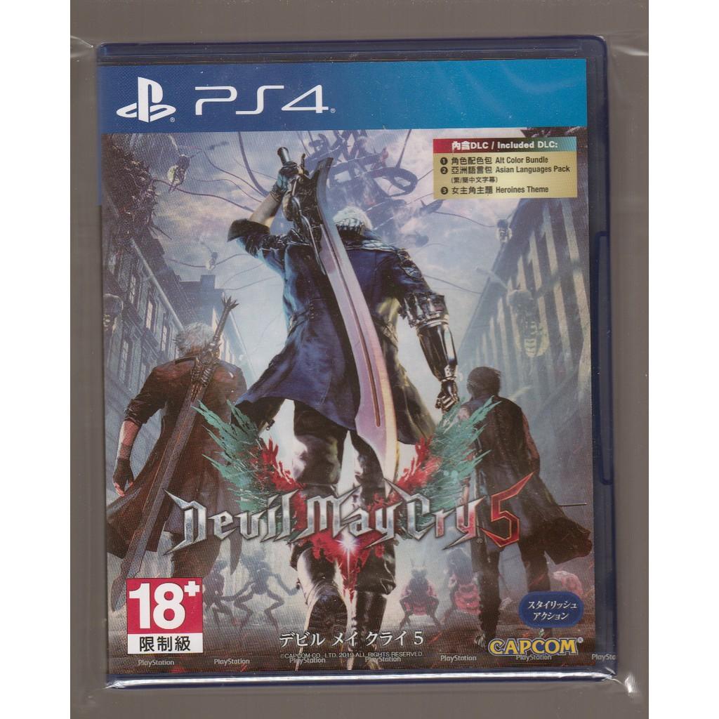 {瓜瓜皮}全新 PS4 遊戲 中文版 惡魔獵人5 Devil May Cry 5
