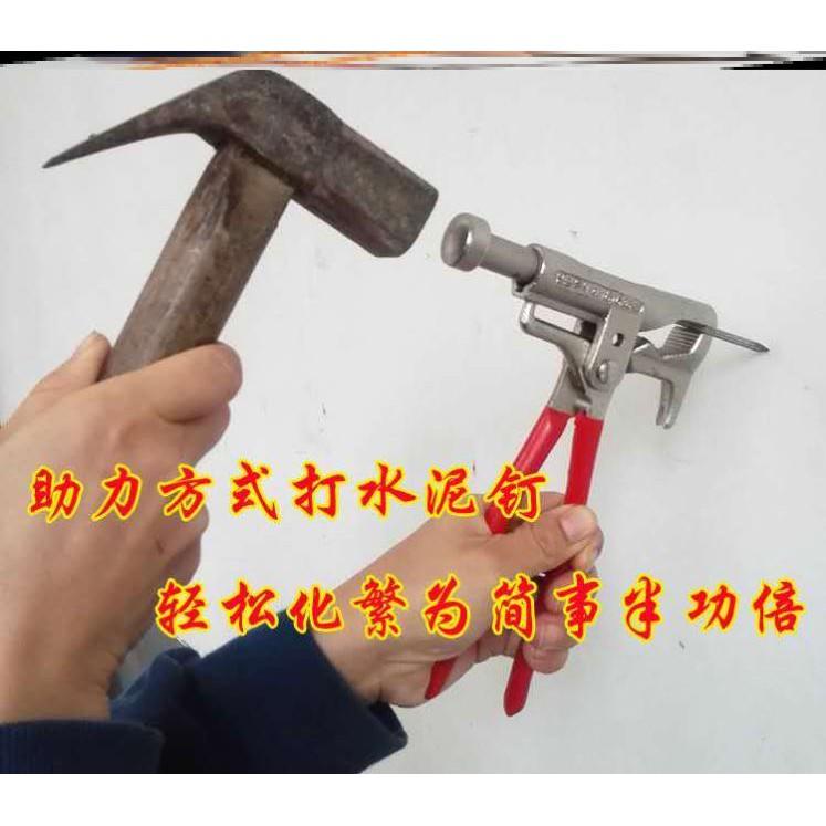 神器水泥墻直釘裝修木工多功能固定射釘槍電工搶直釘鐵釘線槽