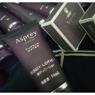 Asprey英國潤髮乳 香皂 身體乳 沐浴乳洗髮精 高級酒店 麗斯卡爾頓 御用 高雄市