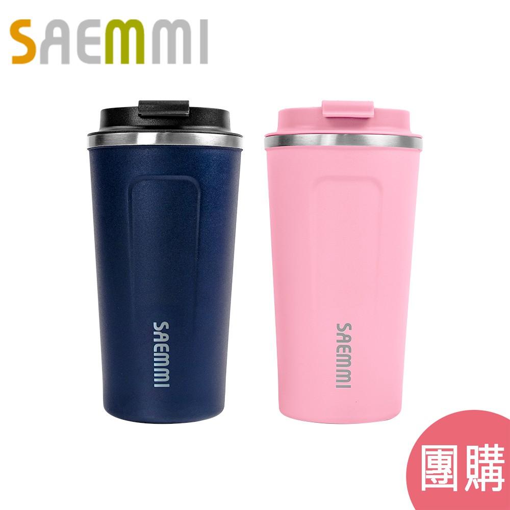【韓國SAEMMI 】316不鏽鋼咖啡直飲輕量保溫杯-350/500ml 蝦皮團購