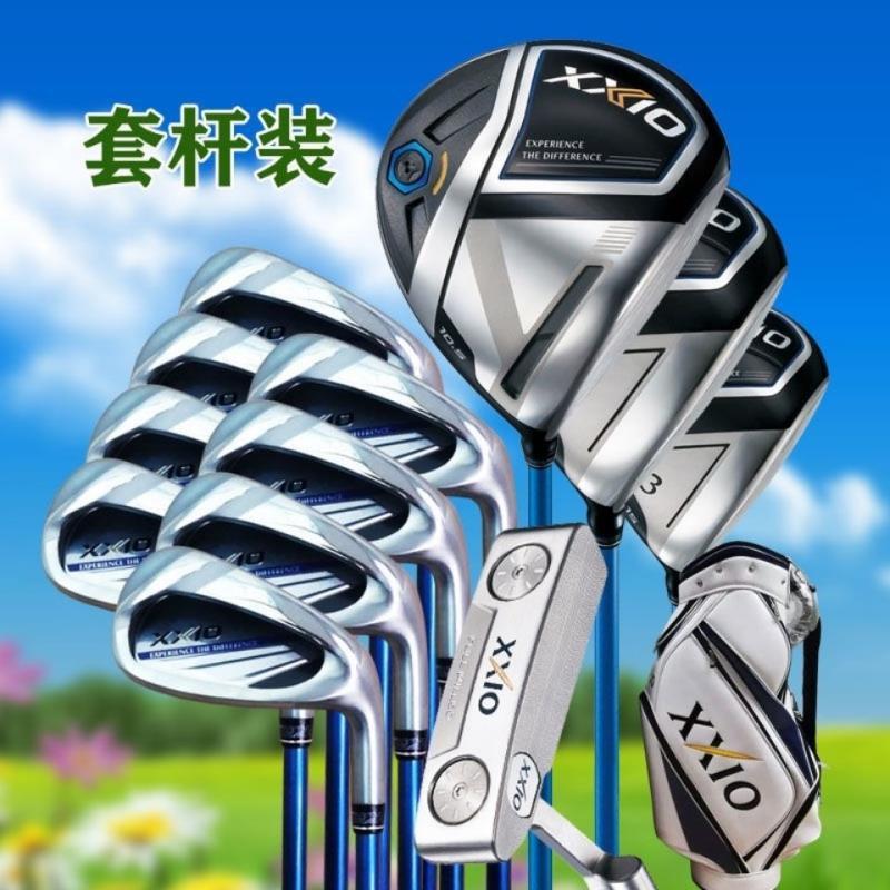 高爾夫用品#XXIO XX10高爾夫球桿MP1100系列套桿男士桿全套2020新款