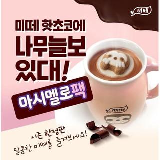 ✨GO✨韓國 MITTE 漂浮樹懶 兔子棉花糖可可 300g 兩款 韓國代購