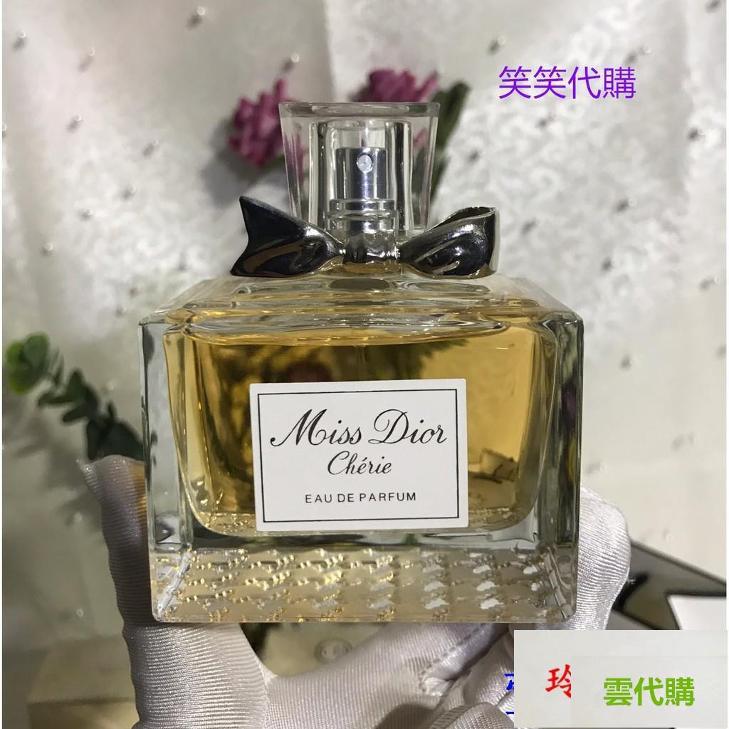 雲代購Dior迪奧 黃甜心小姐EDT女士香水 黃色 淡香氛 持久香水 100ml
