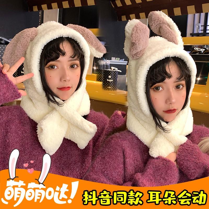 會動的兔子耳朵帽子女秋冬季保暖甜美可愛圍巾一體冬天韓版潮護耳