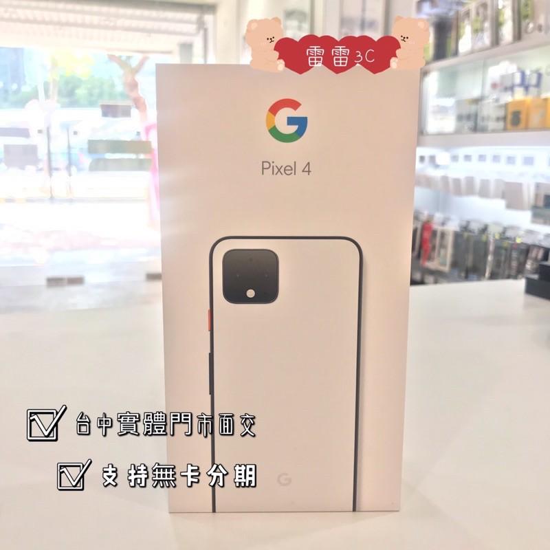 GOOGLE PIXEL 4 6+64 白色 福利品近全新 台灣公司貨