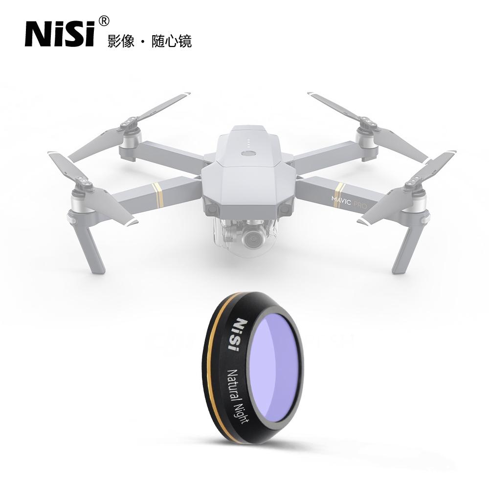 耐司DJI大疆無人機御Mavic Pro抗光害鏡夜景攝影攝像風光掃黃利器