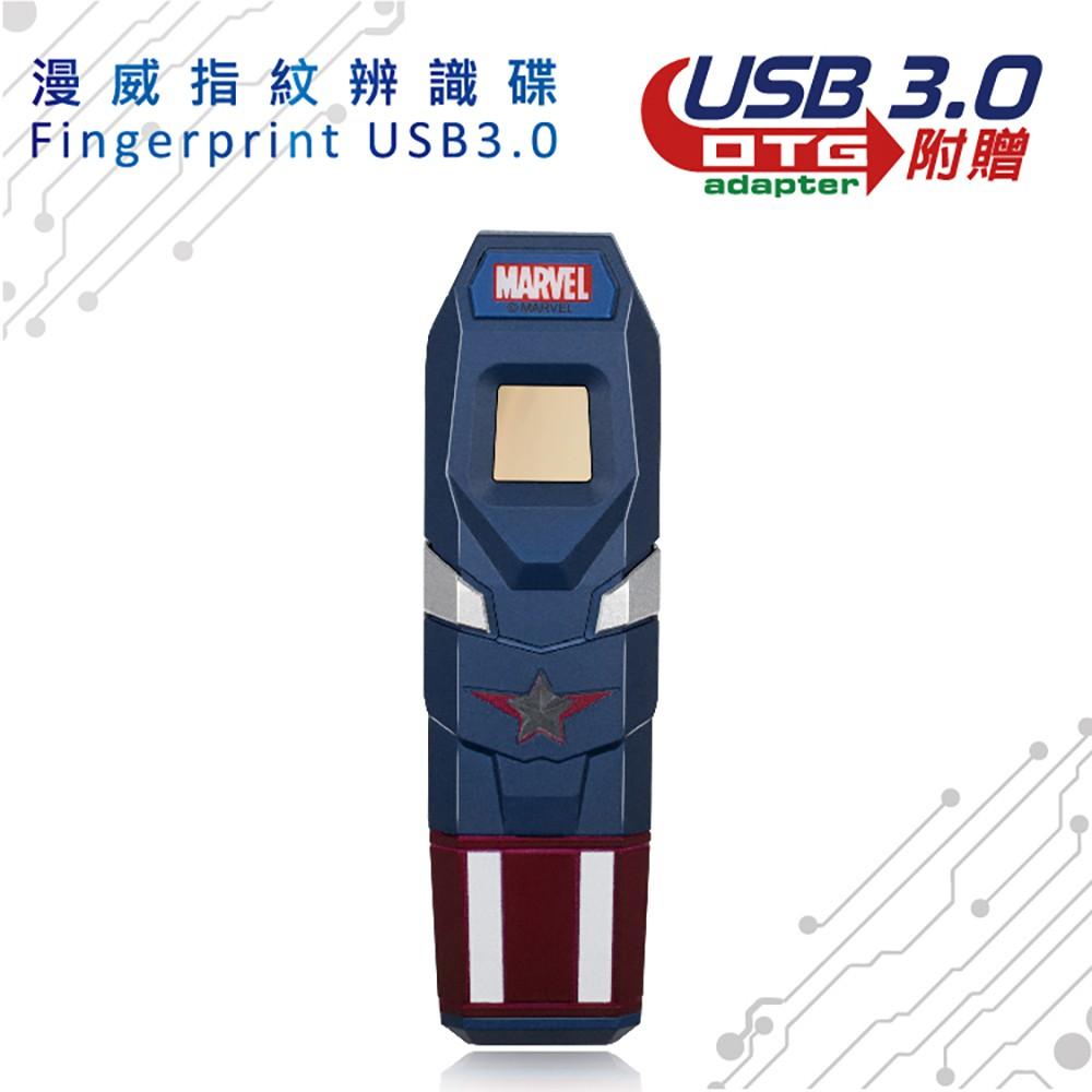 【達墨】TOPMORE 漫威系列指紋辨識碟(美國隊長) USB3.0 32GB