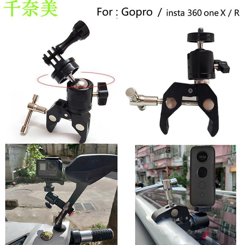 【限時特價】Insta 360 相機自行車安裝座自行車摩托車支架, 用於 Gopro Insta 360 One X R