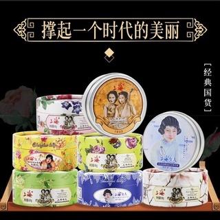 上海女人雪花膏80g 新北市