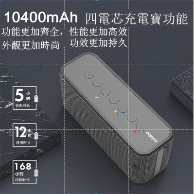 【限時免運】雙喇叭藍牙音箱 xdobo X8 Plus高配80W重低音 5.0防水 高音質降噪 低音炮 TWS音響
