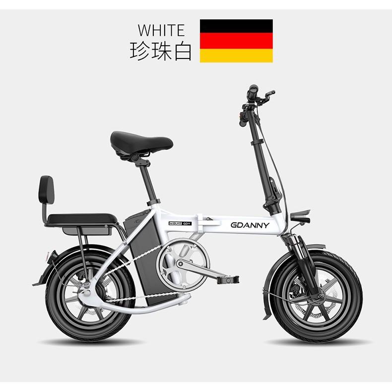 【現貨免運】電動腳踏車 電動折疊車德國GDANNY折疊電動自行車小型助力代步車鋰電池電瓶車代駕電動車 電動折疊自行車