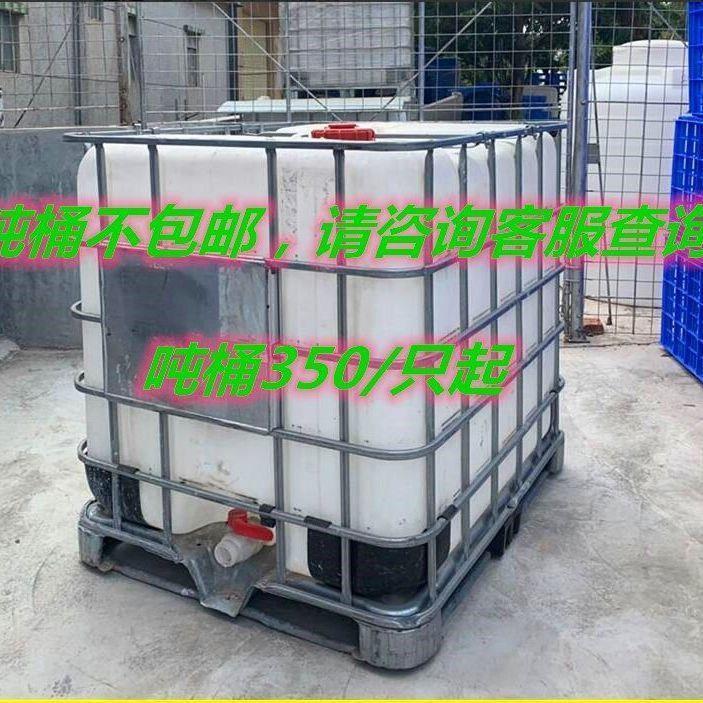 🔥 現貨 🔥 ※ 油桶 ※ 木南二手噸桶1000L塑料ibc集裝桶一噸方形鐵架化工桶儲水罐柴油桶