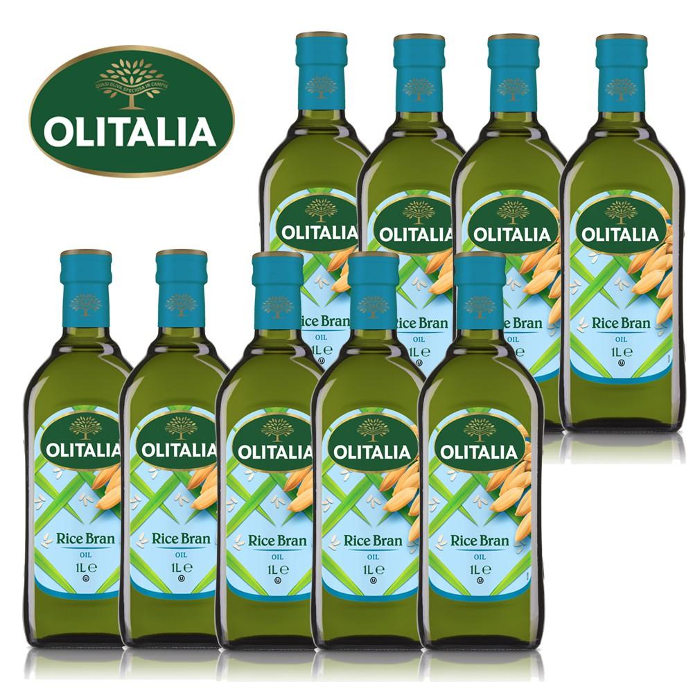 【奧利塔olitalia】玄米油1000ml  9瓶團購組A290001X9)奧利塔玄米油 奧利塔純橄欖油 奧利冷壓橄欖