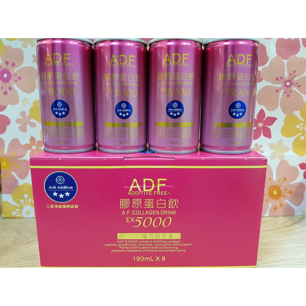 ADF 膠原蛋白 飲 190ml 膠原蛋白飲