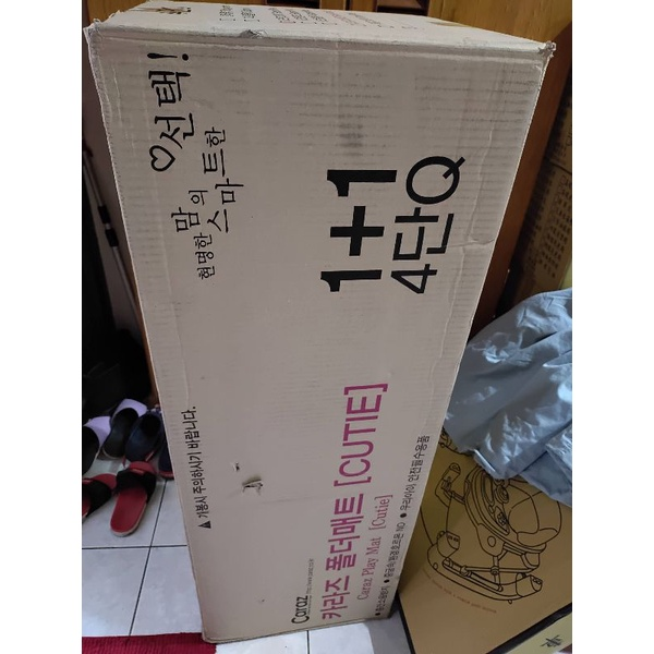 caraz 韓國四折地墊 全新現貨 160×120×4cm 灰白色