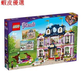 臺灣 LEGO 41684 女生好朋友系列 心湖城大飯店【必買站】盒組vjae 臺北市