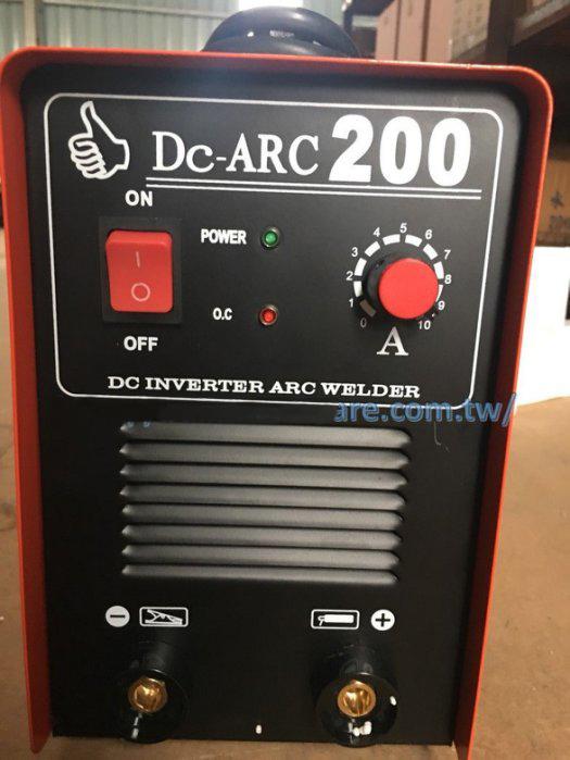 現貨【joburly】一級棒 ARC-200 防電擊直流電焊機 220V 電焊機配備-電銲夾 地夾 快速接頭