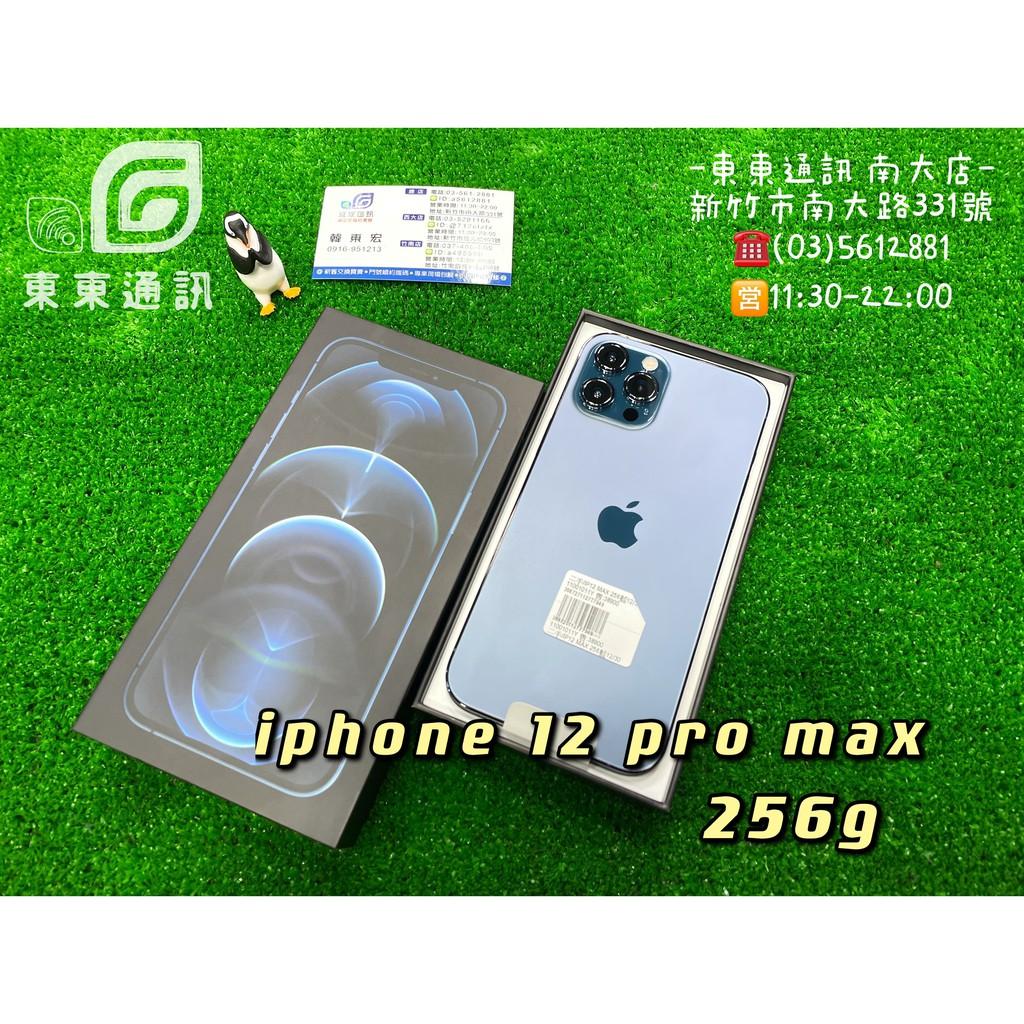 東東通訊 二手 iphone 12 pro max 256g (6'7吋) 售36300新竹中古手機專賣