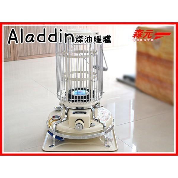 【森元電機】Aladdin 阿拉丁煤油暖爐 [玻璃套件] 37PKD-S.BF3911.BF3912可用