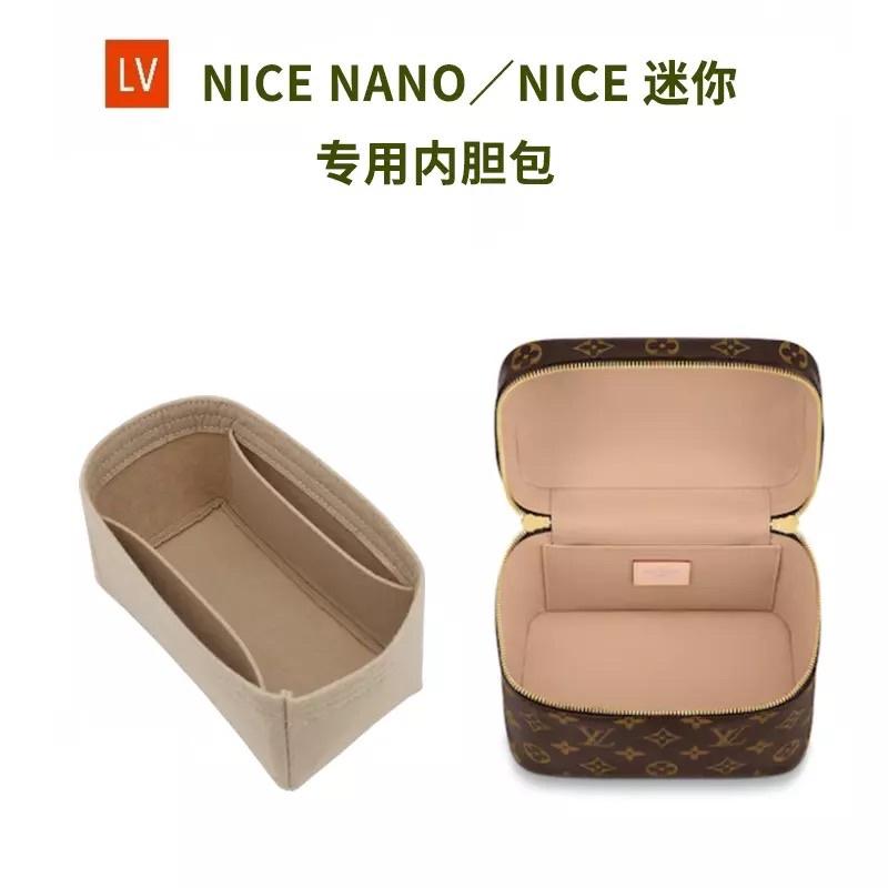 Lv化妝包內膽nice mini