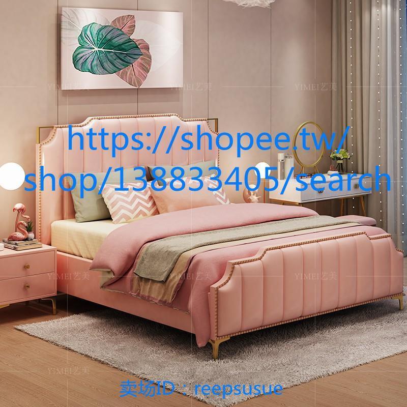 實木床#床架#寢具#輕奢床雙人床 意式北歐簡約Ins風雙人床歐式高箱床粉色網紅公主床
