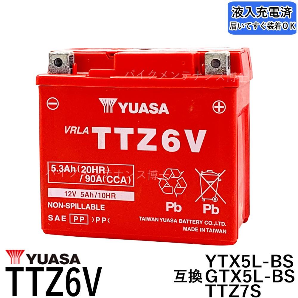 ☼ 台中苙翔電池 ►湯淺YUASA電瓶 (TTZ6V)高啟動爆發力 GTX5L-BS TTZ7S WTZ6VIS