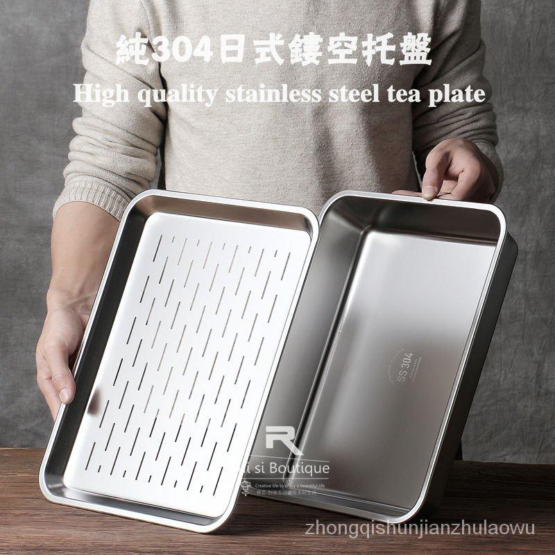 加厚304不銹鋼茶盤濾水盤油炸盤多用平面方盤茶托盤帶孔 漏盤蒸盤