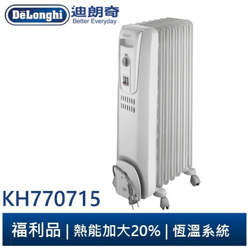 (福利品)Delonghi迪朗奇 7葉片極速熱對流電暖器 KH770715
